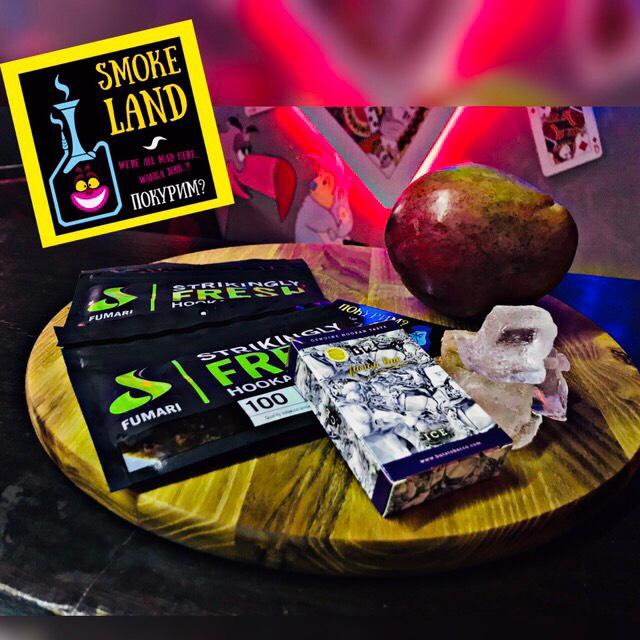 Кальянные миксы - кальян бар в киеве Smokeland